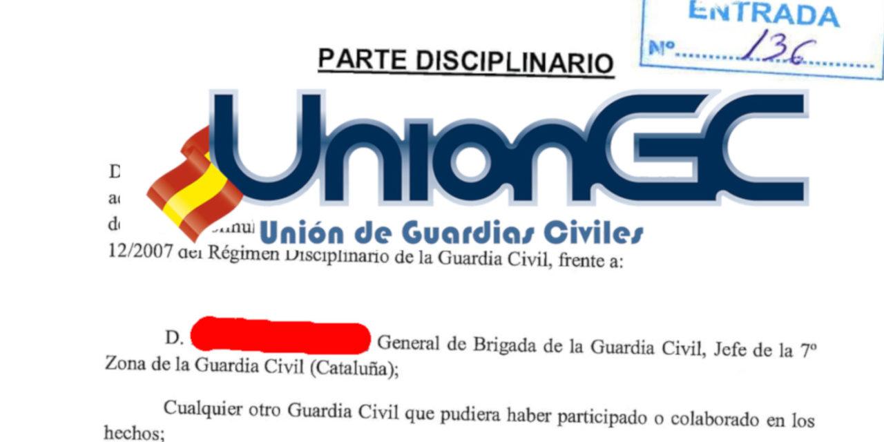UnionGC da parte disciplinario a la DGGC del Mando que amenazó a los Guardias Civiles que quiten lazos amarillos con expedientes disciplinarios