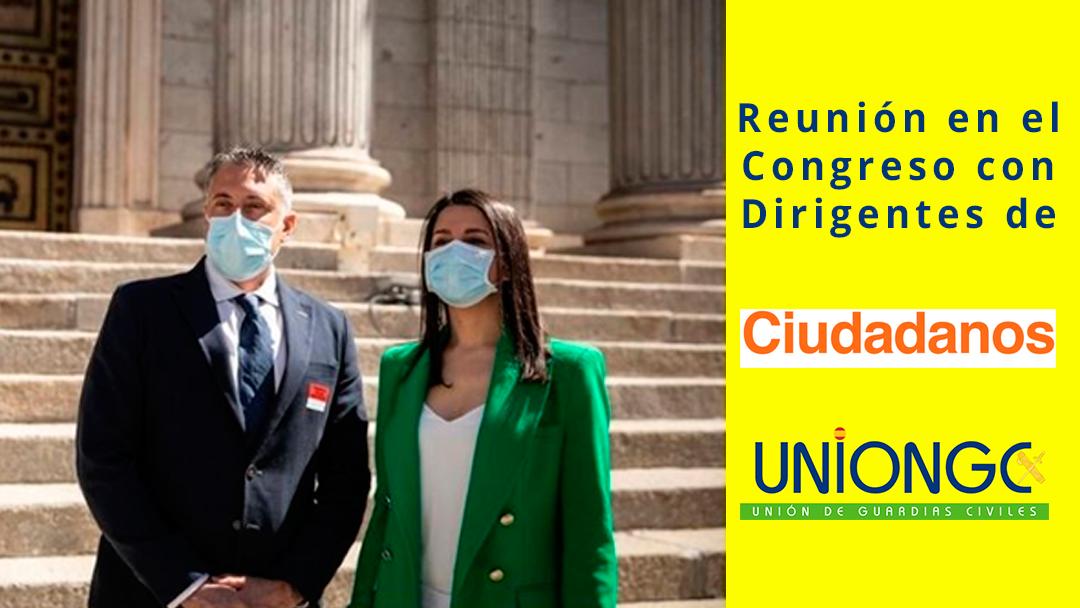 UNIONGC SE REÚNE CON EL GRUPO PARLAMENTARIO CIUDADANOS