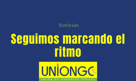 UnionGC consigue que el ministro Marlaska de un paso al frente apoyando a los Guardias Civiles Democráticos